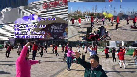 201227 呈贡幸福鸟圈舞健身团系列报道之3