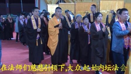 佛教歌曲《结界·发符悬幡》碧玉寺水陆法会