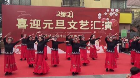 藏族舞--春到雪山