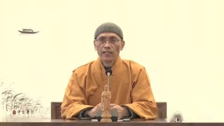 烦恼与菩提(第一讲)-智随法师