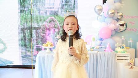 陈馨玥10周岁生日快乐.mpg