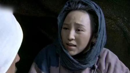 满山大雪,格格一人下山,还能找到吃的,真是个聪明女人