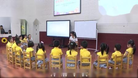 师讯幼儿园公开课-《 久久不见九九见 》
