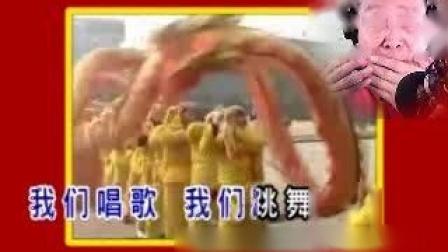 《新年好》上海重音口琴C调吉洪列夫[2020_12_29 11-02-21]