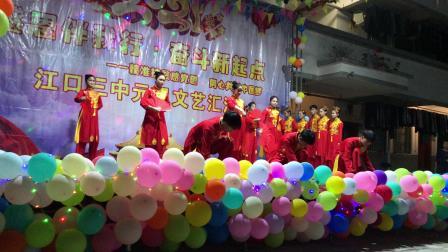 《中国龙》外出三中表演
