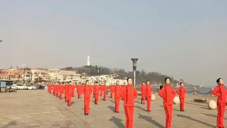 中国烟操第十七套第八节