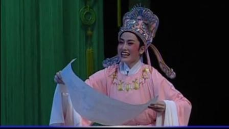 越剧名段《玉蜻蜓 - 生花妙笔笔传神》王君安  李敏 演唱