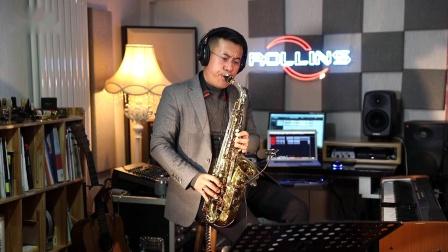 罗林斯X7中音萨克斯演奏示范说散就散