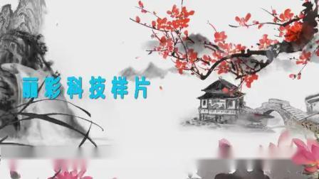 lc385水墨中国风山水瀑布配乐成品舞蹈古筝梅花竹林戏曲高山流水led大屏幕背景视频素材