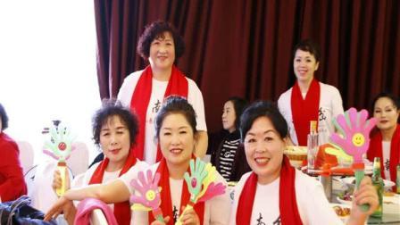 南岔太极拳协会迎新年联欢会