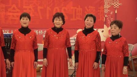 南京协和老年大学迎新春联欢会-2020.12.27