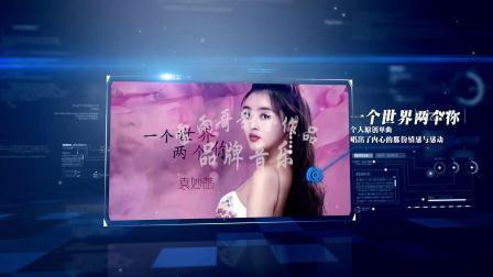 中国原创女歌手水灵朵 宣传片 雷雨哥作品