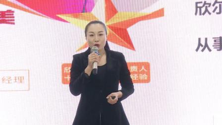 2020年香港飞斯达有限公司庆典