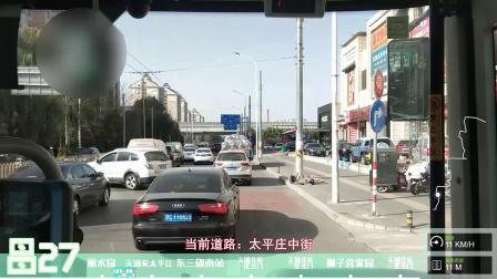 【14928】北京公交POV V24.1 昌27路全程POV 东小口医院-高丽营