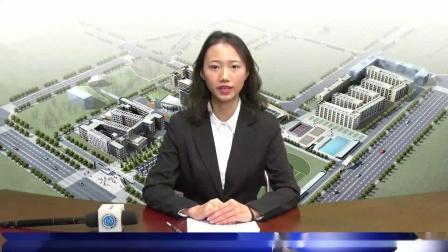 36期华新新闻