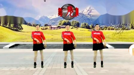 2020龙川思念广场舞个人版演示:可可托海的牧羊人