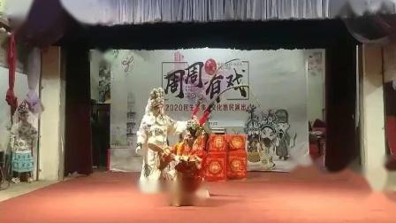 婺剧 秦琼游四门 上溪群民艺术团
