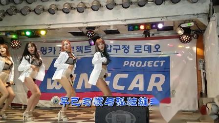 火爆网络一首歌曲,《你的万水千山》,DJ杨洋版,太好听了!