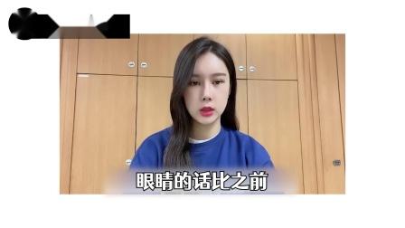 【韩国DA整形】秒变女神的秘诀是什么?
