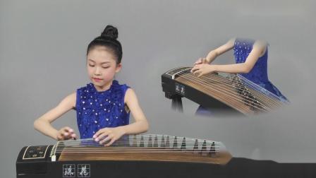 邓翊群专项练习曲30首   第三十课 综合练习III