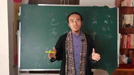 难看懂的女老板八字案例(二十二)王炳程最新四柱教学内部培训视频