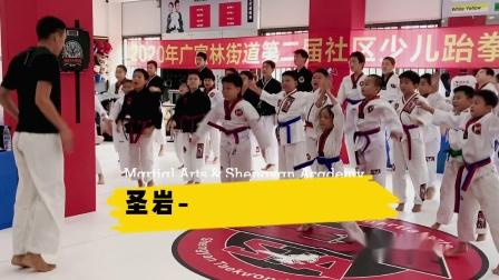 圣岩综合武道运动馆2021年宣传片