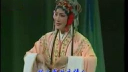 越剧《后盘夫》王志萍 黄慧(上海越剧院红楼团)_clip