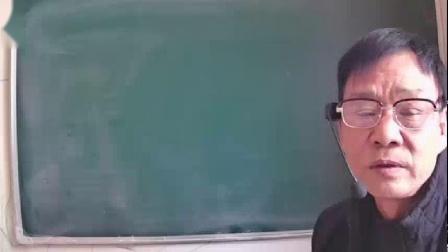 石亮盲派命理高级像法 第十八课  一至十七课之总结篇 像法必备,风水八字教程,