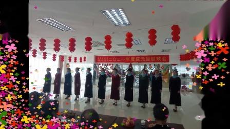 蒲县老体协、蒲县文化志愿者协会2021年庆元旦联欢会.avi