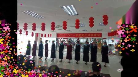 """蒲县老体协、蒲县文化志愿者协会""""2021年庆元旦联欢会""""精彩瞬间"""
