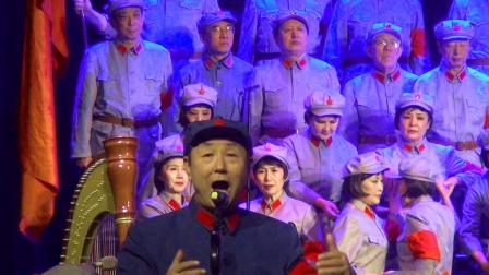纪念长征组歌首唱55周年晚会-20201220
