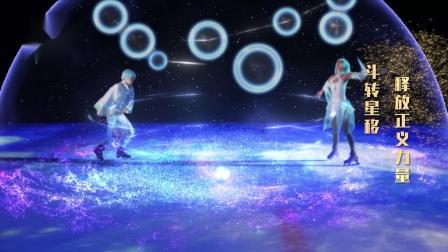 """《魔域》""""星辰神子""""演绎梵高另类《星空》,绝美冰舞献礼新资料片!"""