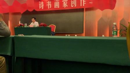 中国诗书画 李冰主讲2