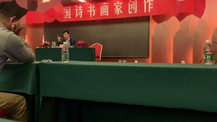 中国诗书画 李冰主讲1