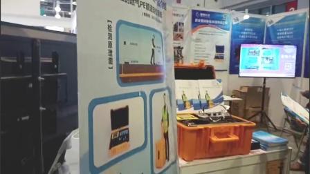管畅科技2020上海地下管网展览会花絮