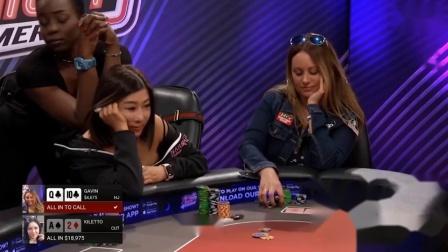 德州扑克:顺子就敢在同花公对面就推了?