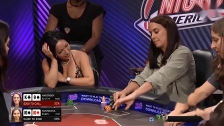 德州扑克:同样是AK,哪个敢打哪个笑到最后