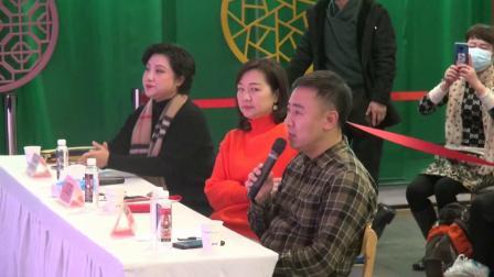 4.第二届上海市戏迷才艺大赛决赛花絮 2020.12.29