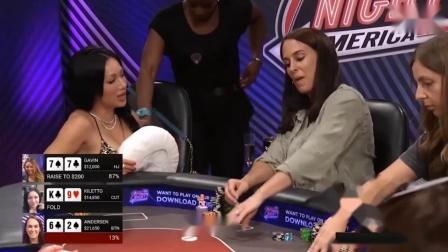 德州扑克:这女人也太凶了,一个顶对无脑打光