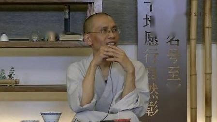 佛教修行的两大体系