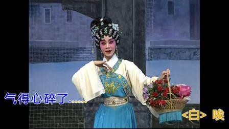 花王之女-卖花(郑培英原唱)字幕