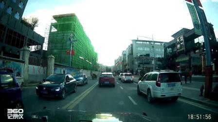 稻城206_045408AA