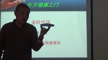 藏医金八针-金针和普通针灸的区别