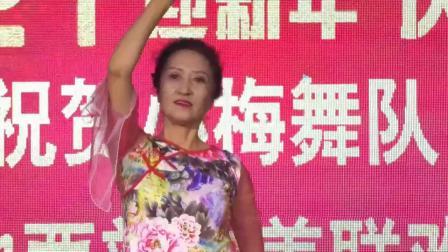 小梅舞队《跨年联欢会》