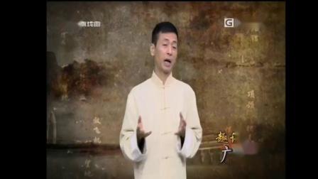 趣谈广州话:粉牌字