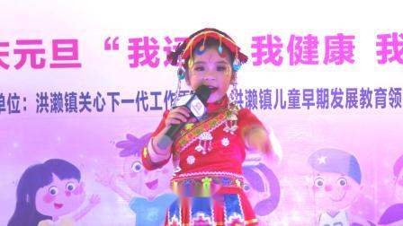 洪濑瑞祥幼儿园亲子活动(艺光影视)2020.12.31