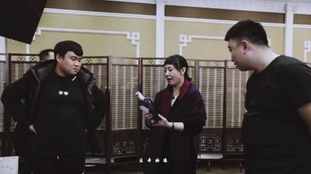 伊春浩安商务有限公司年会集锦