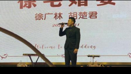 2020跨年婚礼-主持人欧阳智海.m4v