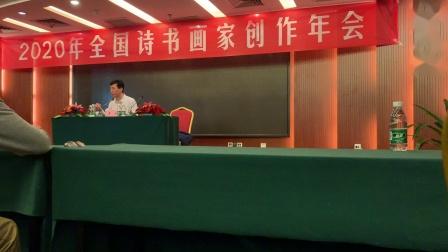 中国诗书画 李冰主讲6