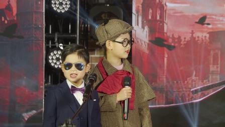 嘉德琳2020新春音乐会-sherlock holmes